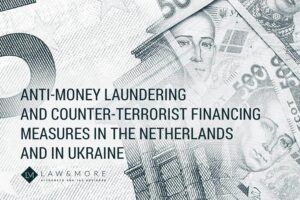Anti money laundering and counter-terrorist financing measures in The Netherlands and in Ukraine